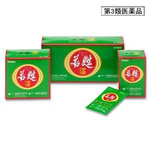 【第3類医薬品】 若甦温 5g×56包|coconoki