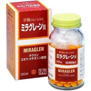 【第3類医薬品】【日邦薬品工業】●ミラグレーン錠 350錠|coconoki