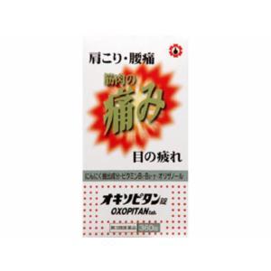 【第3類医薬品】【日邦薬品工業】オキソピタン錠 360錠|coconoki