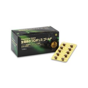 生環研のプロポリスゴールド 120粒 【日邦薬品工業】|coconoki