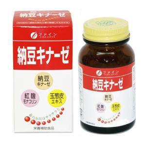 【栄養補助食品】納豆キナーゼ 60g(250mg×約240粒)※お取り寄せ商品の為、発送まで数日お時間をいただきます coconoki