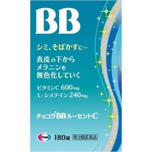 【第3類医薬品】チョコラBBルーセントC[180錠]|coconoki