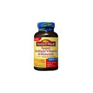 ★栄養機能食品●ネイチャーメイド スーパーマルチビタミン&ミネラル120粒|coconoki