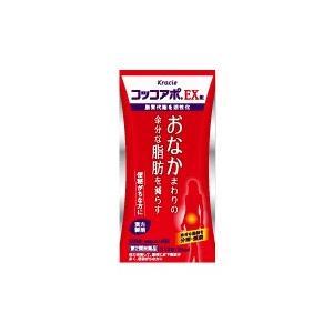 【第2類医薬品】コッコアポEX錠 防風通聖散312錠≪クラシエ薬品≫