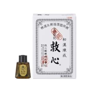 【第2類医薬品】【救心製薬】☆救心 120粒|coconoki