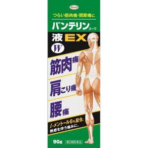 【第2類医薬品】 バンテリンコーワ 液EX W 90g