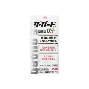 【第3類医薬品】興和新薬  ザ・ガードコーワ整腸錠α3+  <550錠>|coconoki