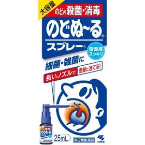 【第3類医薬品】のどぬーるスプレー 25ml coconoki