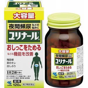 【第2類医薬品】≪小林製薬≫ユリナールb 120錠 ※60錠入り×2個で対応させて頂く場合がございます。|coconoki
