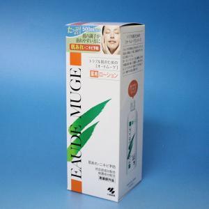 【医薬部外品】小林製薬 オードムーゲ薬用ローション[500ml]☆ ふきとり化粧水 ※お取り寄せ商品|coconoki