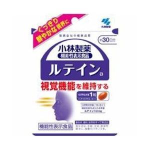 ルテインa 30粒(約30日分)【小林製薬】|coconoki