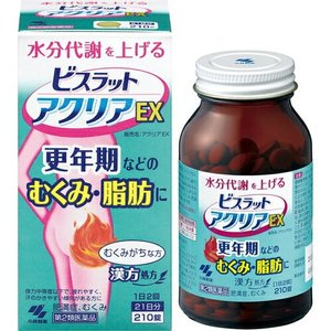 【第2類医薬品】ビスラット アクリアEX 210錠【小林製薬】|coconoki