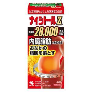【第2類医薬品】ナイシトールZ a 420錠  【小林製薬 】|coconoki