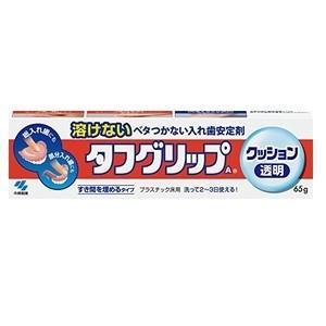 小林製薬 タフグリップ透明 65g <1個まで定形外郵便発送可>|coconoki