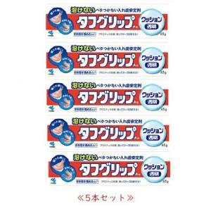 5本セット!!小林製薬 タフグリップ透明 65g|coconoki