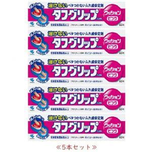 5本セット!!【小林製薬】 タフグリップ  ピンク  65g|coconoki
