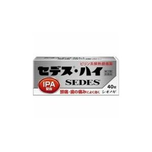 【指定第2類医薬品】【シオノギ】セデス・ハイ 40錠|coconoki