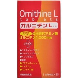 オルニチンL 5粒×25包  伸和製薬株式会社 ※お取り寄せ商品の為、数日お時間をいただきます coconoki