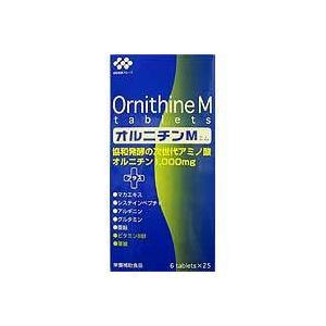 オルニチンM 6粒×25包  伸和製薬株式会社 ※お取り寄せ商品の為、数日お時間をいただきます coconoki