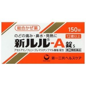 【指定第2類医薬品】【第一三共】新ルルA錠s 150錠|coconoki