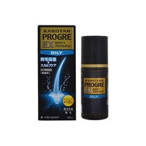【第3類医薬品】カロヤンプログレEX  OILY  120ml   薄毛対策に!発毛促進×スカルプケア2つの効果がこれ1本!|coconoki