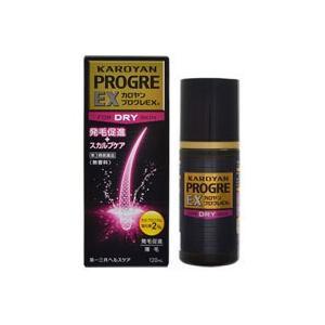 【第3類医薬品】カロヤンプログレEX  DRY  120ml   薄毛対策に!発毛促進×スカルプケア2つの効果がこれ1本!|coconoki