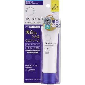 トランシーノ 薬用ホワイトニングCCクリーム 30g  SPF50+/PA++++