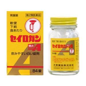 【第2類医薬品】【大幸薬品】セイロガン糖衣A 84錠