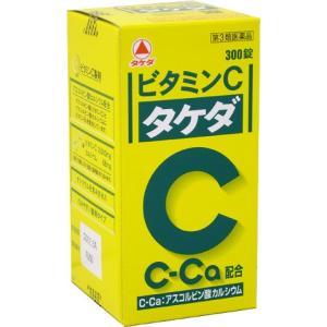 激安!!【第3類医薬品】ビタミンC 「タケダ」 [300錠]...