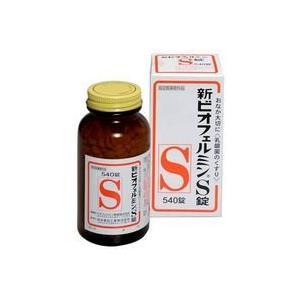 新ビオフェルミンS錠 540錠【武田薬品】【医薬部外品】