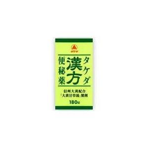 第2類医薬品 タケダ漢方便秘薬180錠の商品画像|ナビ