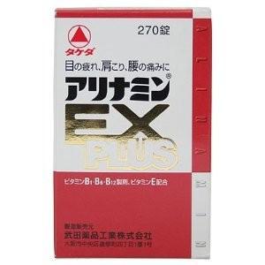 アリナミンEXプラス270錠【第3類医薬品】|coconoki