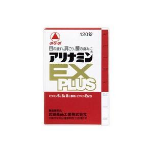 【第3類医薬品】アリナミンEXプラス  [120錠]