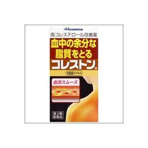 【第3類医薬品】激安!!久光製薬 コレストン 168カプセル|coconoki