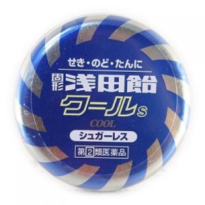 【指定第2類医薬品】浅田飴 クールS  シュガーレス 50錠    (咳止め) coconoki