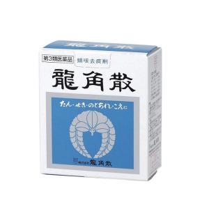【第3類医薬品】【龍角散】龍角散 20g coconoki