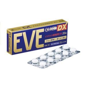 【指定第2類医薬品】《エスエス製薬》イブクイック頭痛薬DX 20錠|coconoki