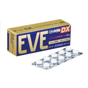 【指定第2類医薬品】《エスエス製薬》イブクイック頭痛薬DX 40錠|coconoki