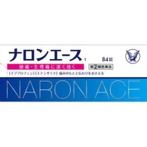 【指定第2類医薬品】 ナロンエースT 84錠|coconoki