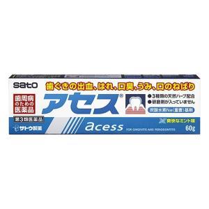 【第3類医薬品】【佐藤製薬】アセス 60g coconoki