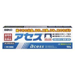 【第3類医薬品】【佐藤製薬】アセス  160g coconoki