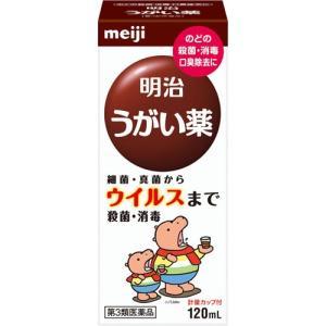 【第3類医薬品】明治うがい薬 120ml coconoki