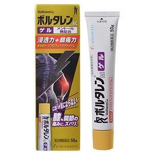【第2類医薬品】ボルタレンACゲル50g...
