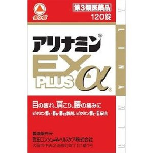 【第3類医薬品】タケダ アリナミンEXプラスα 120錠|coconoki