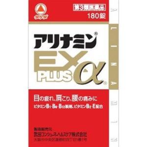 【第3類医薬品】アリナミンEXプラスα 180錠...