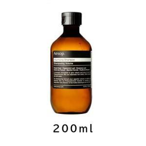 イソップ   (Aesop) VM シャンプー 200ml  (Volumising Shampoo 200ml)|coconoki