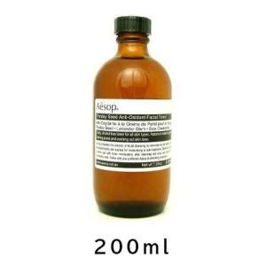 イソップ (Aesop) アンチ オキシダント トナー 200ml (Anti-Oxidant Facial Toner  200ml)|coconoki