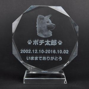 Pet&Love. ペットのお墓 ガラス製 お客様のペット写真刻印 オーダーメイド メッセージ変更可能 タイプ1 Mサイズ 高さ14cm