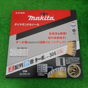 ■商品情報 アイテム:建材・電材 ブランド(カナ):マキタ 型番:A-51035  [ サイズ ] ...