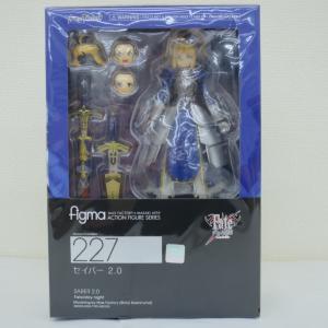 フィギュア figma 227 Fate/stay night セイバー 2.0 ノンスケール ABS&PVC製 塗装済み可動フィギュア#1100【C野々市店】 cocoroad 02